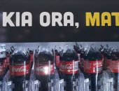 حملة كوكاكولا فى نيوزيلندا