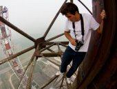 الخوف من المرتفعات-ارشيفية