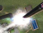 صاروخ أرشيفية