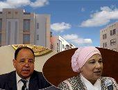 محمد معيط وزير المالية و سامية حسين رئيس مصلحة الضرائب العقارية