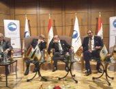المنتدى البرلمانى الأول لحزب مستقبل وطن