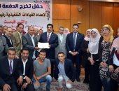 الدكتور علاء عبد الحليم محافظ القليوبية خلال مراسم الاحتفال بتخريج 150 قياده شبابية ومحلية،