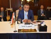 وزير الثقافة اليمنى خلال مشاركته فى اجتماع وزراء الثقافة العرب
