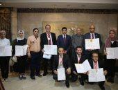 أشرف صبحى، وزير الشباب والرياضة