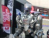 روبوت معرض جايتكس