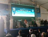 المؤتمر العربى السادس فى الفلك والجيوفيزياء