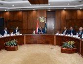 وزير البترول خلال الاجتماع