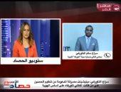 المحامى سراج سالم التاورغى والإعلامية رباب النجار