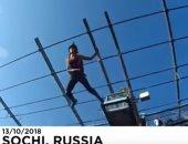 مهرجان القفز السنوى بسوتشى الروسية
