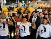 مظاهرات بنما