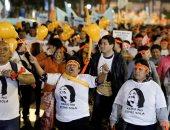 مظاهرات فى بنما