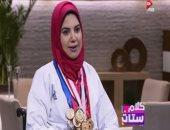 أمل أبو الفتوح بطلة العرب فى الكاراتيه