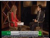 متحدث الرئاسة والإعلامية أمل الحناوى