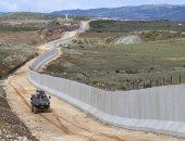 جدار تركيا العازل