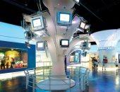 متحف تكنولوجيا
