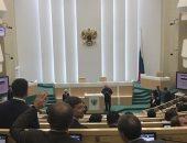 المجلس الفيدرالى الروسى