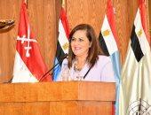 هالة السعيد، وزيرة التخطيط والمتابعة والإصلاح الإدارى