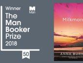 رواية Milkman الفائزه بجائزة مان بوكر 2018