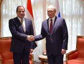 القمة المصرية الروسية