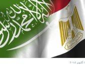 علما مصر والمملكة العربية السعودية