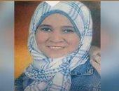 الدكتورة سارة أبو بكر المتوفاة بمستشفى المطرية العام
