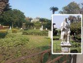حدائق أنطونيادس التراثية
