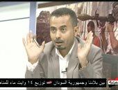 الدكتور محمد المقرمى رئيس مركز اسكوب للدراسات وحقوق الإنسان