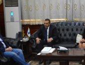 جانب من لقاء المحافظ ووفد البنك الدولي بمصر