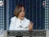 الكتابة الصحفية ماجدة الجندى زوجة الأديب الراحل جمال الغيطانى
