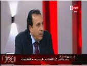 شريف جاد، مدير المركز الثقافى الروسى بالقاهرة