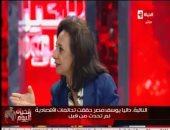 النائبة داليا يوسف عضو لجنة العلاقات الخارجية بالبرلمان