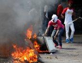 احتجاجات فى هايتى