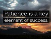 الصبر أحد عوامل النجاح - مقولة لبيل جيتس