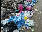 انتشار القمامة والمخلفات الطبية خلف مصنع طنطا للزيوت
