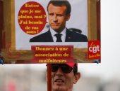 جانب من المظاهرات فى فرنسا