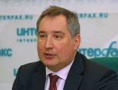 ديميترى روجوزين رئيس وكالة الفضاء الروسية روسكوسموس