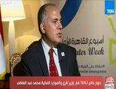 محمد عبد العاطى وزير الرى والموارد المائية