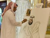 الفنان التشكيلى ناصر الخرجى