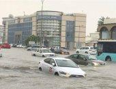 مياه الأمطار فى قطر