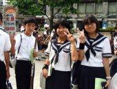 صورة أرشيفية - الشباب اليابانى