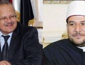 وزير الاوقاف و رئيس جامعة القاهرة