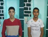 المتهمين بسرقة الشقق فى 15 مايو