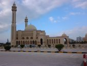 مركز ثقافى إسلامى - صورة أرشيفية