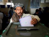 الانتخابات البرلمانية فى أفغانستان