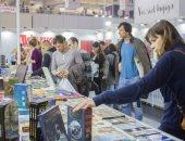 معرض بلغراد الدولى للكتاب