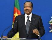 الرئيس الكاميروني بول بيا