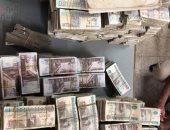 أموال-أرشيفية