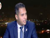 محمد مختار المسئول الإعلامى لصندوق تحيا مصر