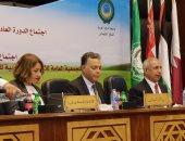 اجتماع الدورة 61 للمكتب التنفيذى لمجلس وزراء النقل العرب