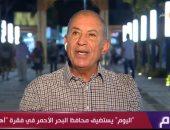 اللواء أحمد عبد الله محافظ البحر الأحمر